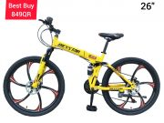 Brand-New-Foldable-bicycles
